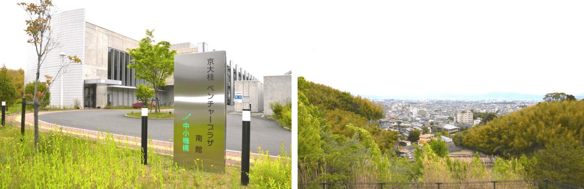 京大桂ベンチャープラザ-風景